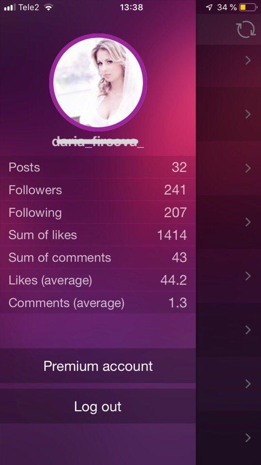 4 - nouvelles applications instagram pour avoir des abonnes